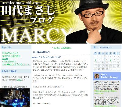 blog_m.png